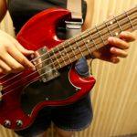 Juniorkurs – Bass 9 til 13 år